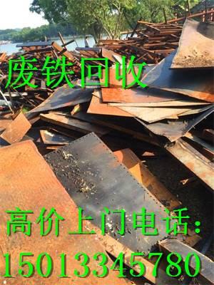 广州白云区废电缆回收公司-废电缆边角料回收价格