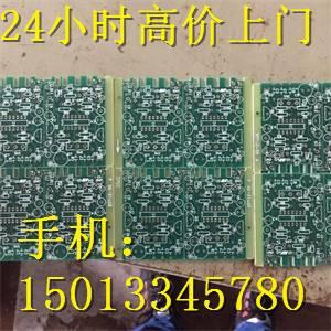 广州天河区废铁回收价格/废铁回收多少钱一斤