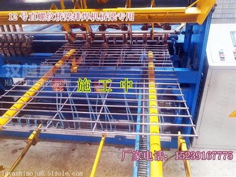 钢筋网排焊机实惠的/钢筋网排焊机批发