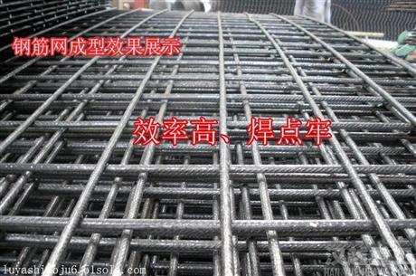 建筑网焊接机排行榜/全自动钢筋网排焊机