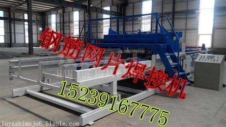 汉越牌钢筋网排焊机价格划算/钢筋网排焊机焊机