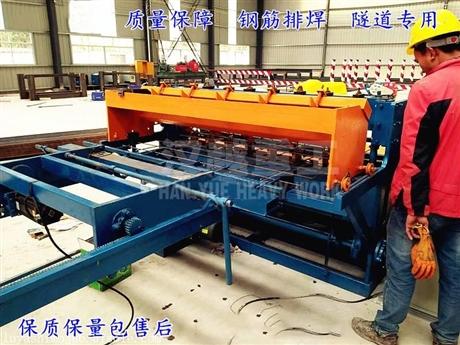 建筑网焊机哪家买/自动钢筋网排焊机厂家