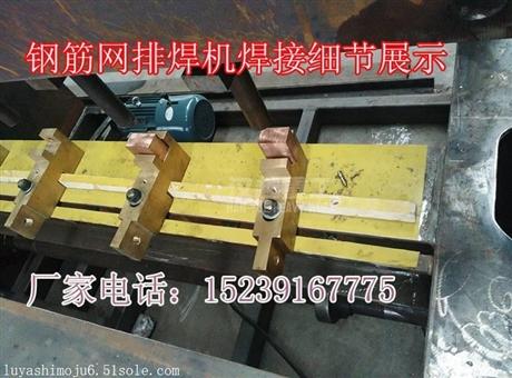 钢筋网排焊机价格划算/隧道钢筋网排焊机设备