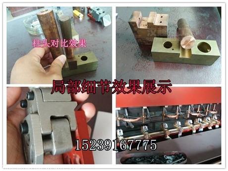 建筑网焊网机厂家供货/全自动钢筋网排焊机