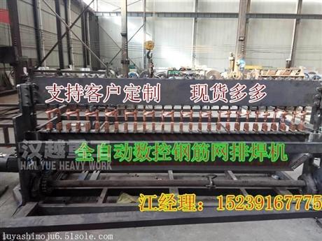 钢筋网焊机高性价/钢筋网排焊机厂