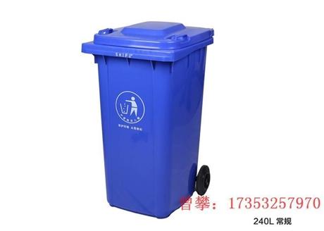 环卫垃圾桶厂家重庆江津工厂批发