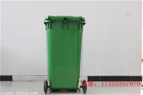 重庆哪里有塑料垃圾桶厂家