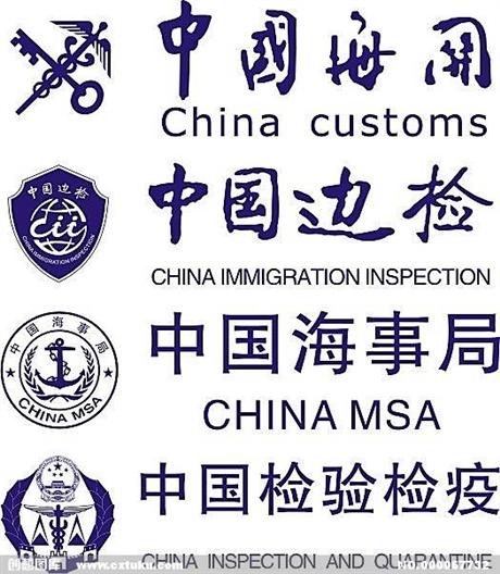 广州进口古董家具报关咨询代理