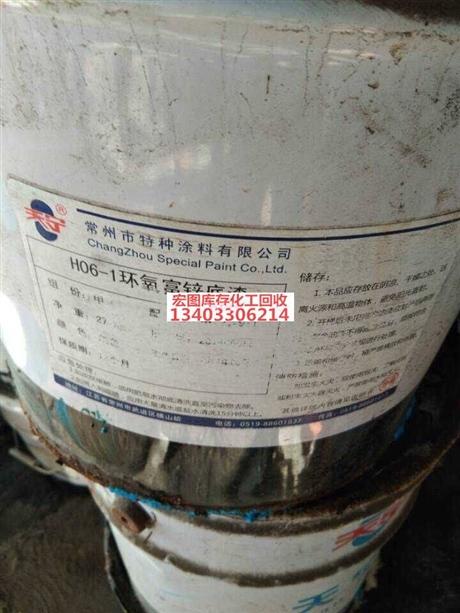 回收处理PVC树脂粉回收聚氯乙烯树脂回收PVC树脂