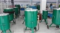 哈尔滨喷砂机 喷砂机厂家 移动式喷砂机生产商 喷砂机厂家直销