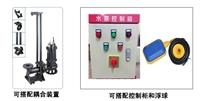 昌平電機水泵維修專業污水泵修理安裝