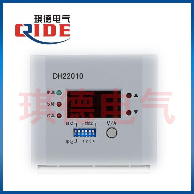 DH22010直流屏高頻充電模塊