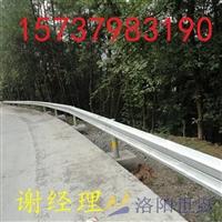 2018山西吕梁晋城阳泉道路护栏两波波形护栏可施工