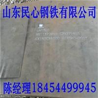 常德唐钢Q235NH耐候钢板低价批发