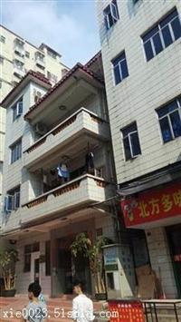 诊所办理一份房屋安全检测鉴定报告怎么收费