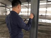 厂房安全检测鉴定收费标准