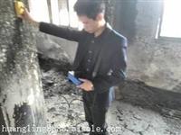 蕪湖市鋼結構安全檢測鑒定技術站