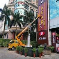 广州高空车出租、路灯车维修安装车出租-众誉机械设备