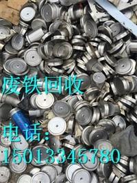 荔湾区不锈钢材回收公司 -今日不锈钢材价查询价格