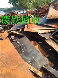 南沙区废品回收公司-广州废品回收价格