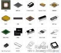 福永回收ic电子二极管
