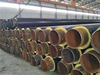 洛浦县聚氨酯保温管施工-套管