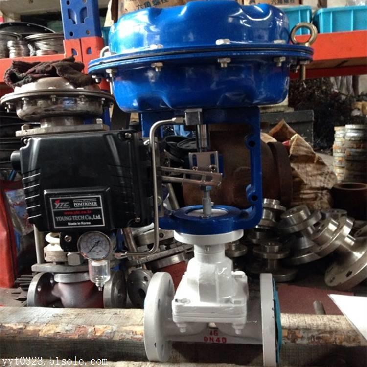 气动调节阀 ZMAT-16C 气动薄膜隔膜阀 上海品牌阀门