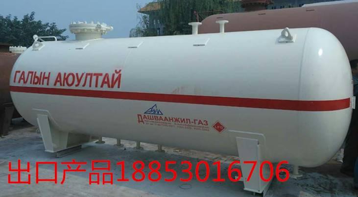 50立方液化气储罐 山东LPG储罐厂家