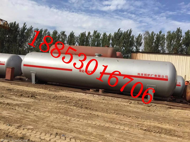 广西液化气储罐 30立方LPG储罐设计规范