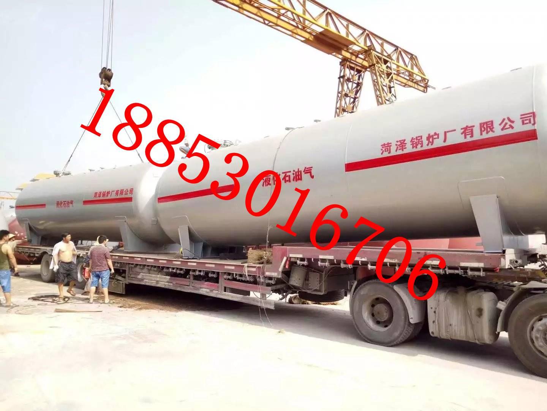 液化气储罐专业厂家现货供应100立方液化气储罐