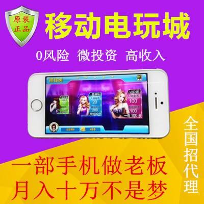 手机在线打鱼游戏平台 网络游戏厅免费加盟