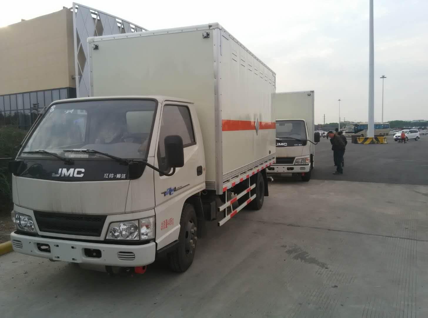 贵州爆破运输车 1吨火工品运输车