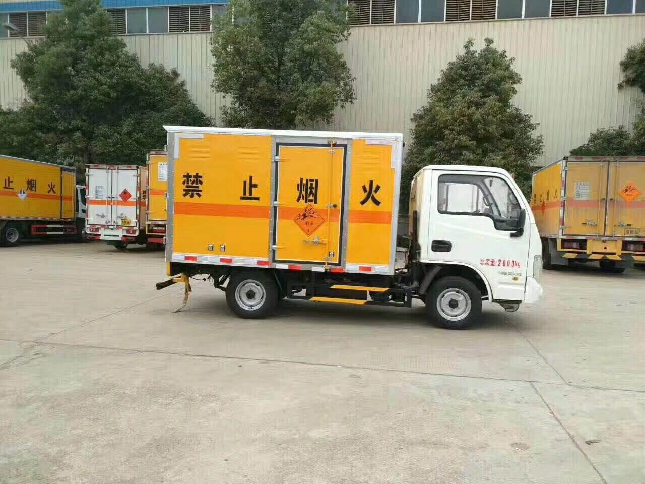 江铃炸葯运输车生产厂家