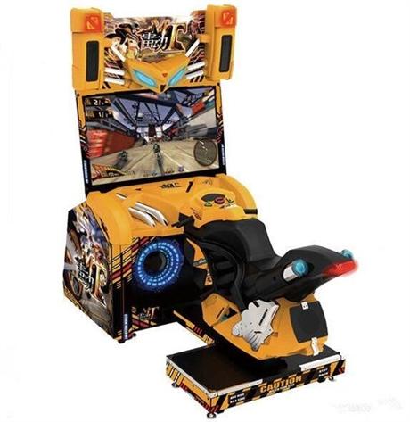 新款大型儿童游戏机