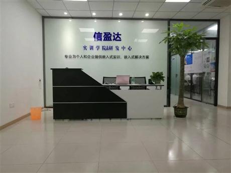 南京嵌入式stm32培训、linux驱动开发、C语言学习