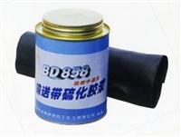巴丁BD-858输送带硫化胶片