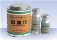 葛洲坝LDJ-248金属与橡胶粘合剂