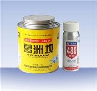 葛洲壩LDJ-281新型難燃輸送帶粘合劑