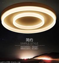 新特丽 呢喃 波纹 LED吸顶灯 现代简约温馨时尚房间卧室圆形灯