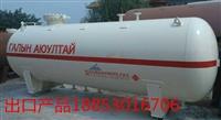 菏泽液化气储罐厂家 50立方液化气储罐价格