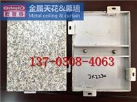 铝单板价钱 氟碳铝单板价钱