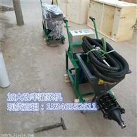 云南省迪庆州防盗门灌浆机