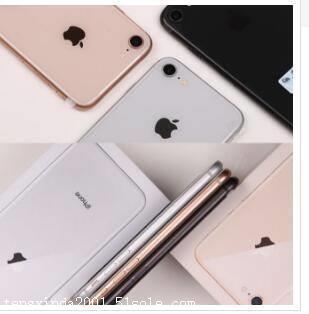 4.7寸苹果 iPhone 8 手机 256G 三卡3待 三卡3待 苹果 8 手机