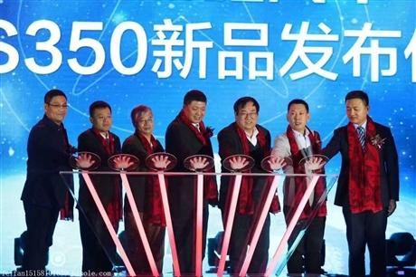杭州首家鎏金启动仪式道具 各种启动道具亮点启动道具?