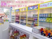 成都母婴店柜子定做工厂,四川母婴店陈列柜定制,厂家直销