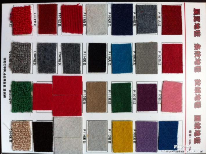 展览.针刺地毯的用途