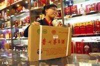邯鄲回收煙酒門市 邯鄲哪里煙酒禮品回收 回收茅臺酒