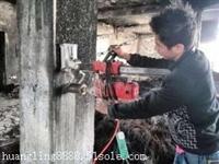 安慶市房屋安全檢測鑒定技術單位