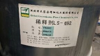 回收紫外线吸收剂求购光稳定剂回收玻璃钢树脂