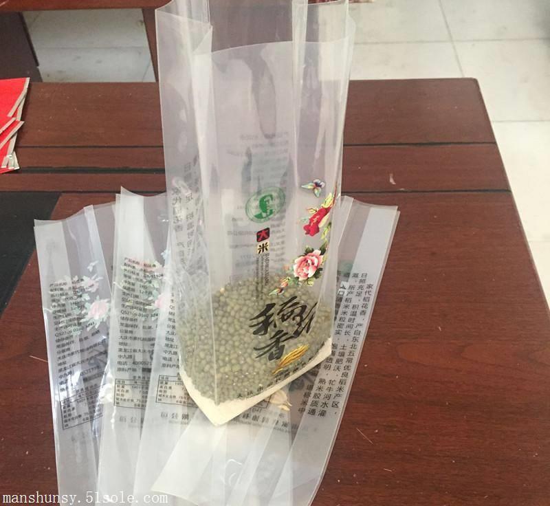 定做塑料大米袋  批發抽真空塑料袋  小包裝加厚塑料袋生產
